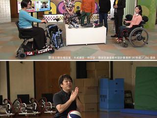 明日放送NHK-BS1地球アゴラ「おもてなし最前線!東京五輪・パラリンピックとバリアフリー」に出演します!