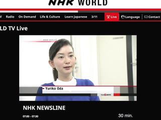 NHK Worldが、一か月程度オンデマンドで視聴可能になりました!