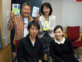 『くにまるジャパン』出演のお知らせ
