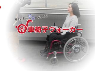 重大発表★オフィシャル・スポンサー