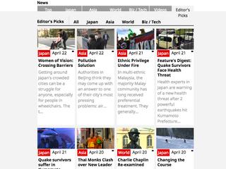 NHK World Editor's Picks