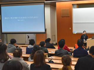 慶應義塾大学三田祭で講演させて頂きました!