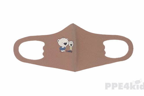Baby Bears Kids Face Mask