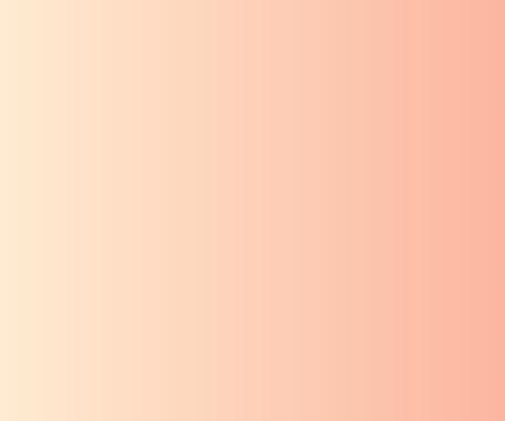 004 Juicy Peach.png