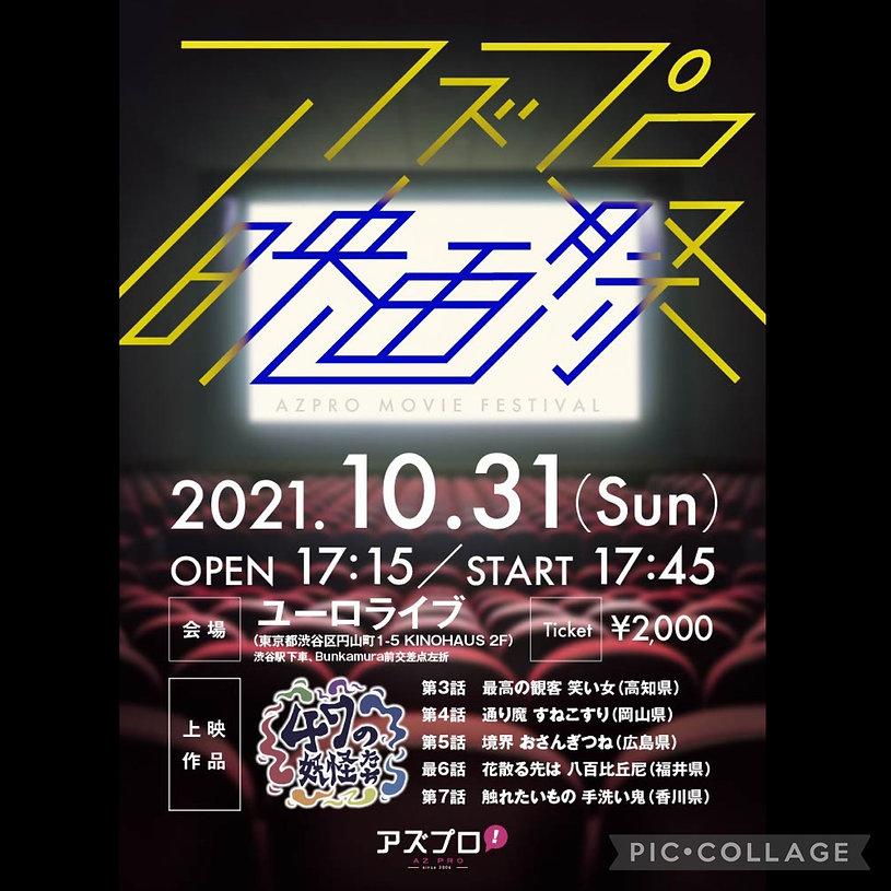 S__62316548.jpg