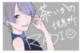 S__5824527.jpg