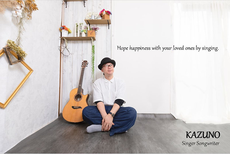 【アー写】KAZUNO_あぐら(文字あり)1000_1500-2.JPG