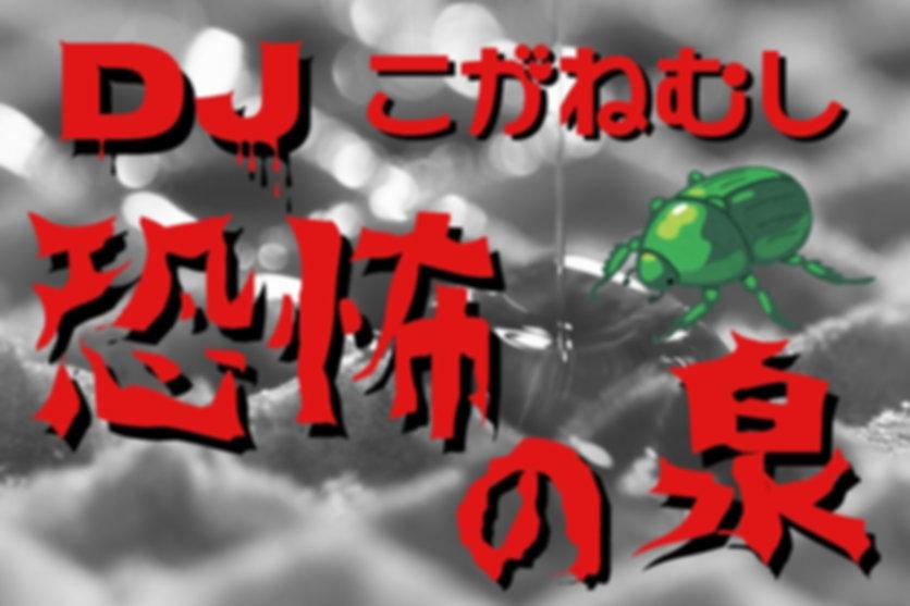 S__35569694.jpg