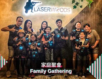 Laser Woods: 家庭聚會 Family Gathering 香港好去處 Holiday Activities - 鐳射槍 Laser War Game