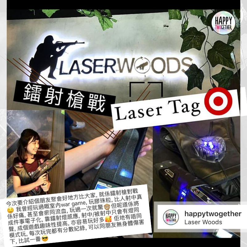 @happytwogether 黎Laser Woods
