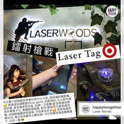 @happytwogether 黎Laser Woods