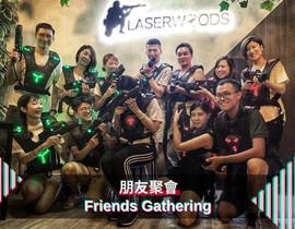 香港好去處:Laser Woods 香港首創森林移動迷宮主題 - 鐳射槍對戰中心: 朋友聚會