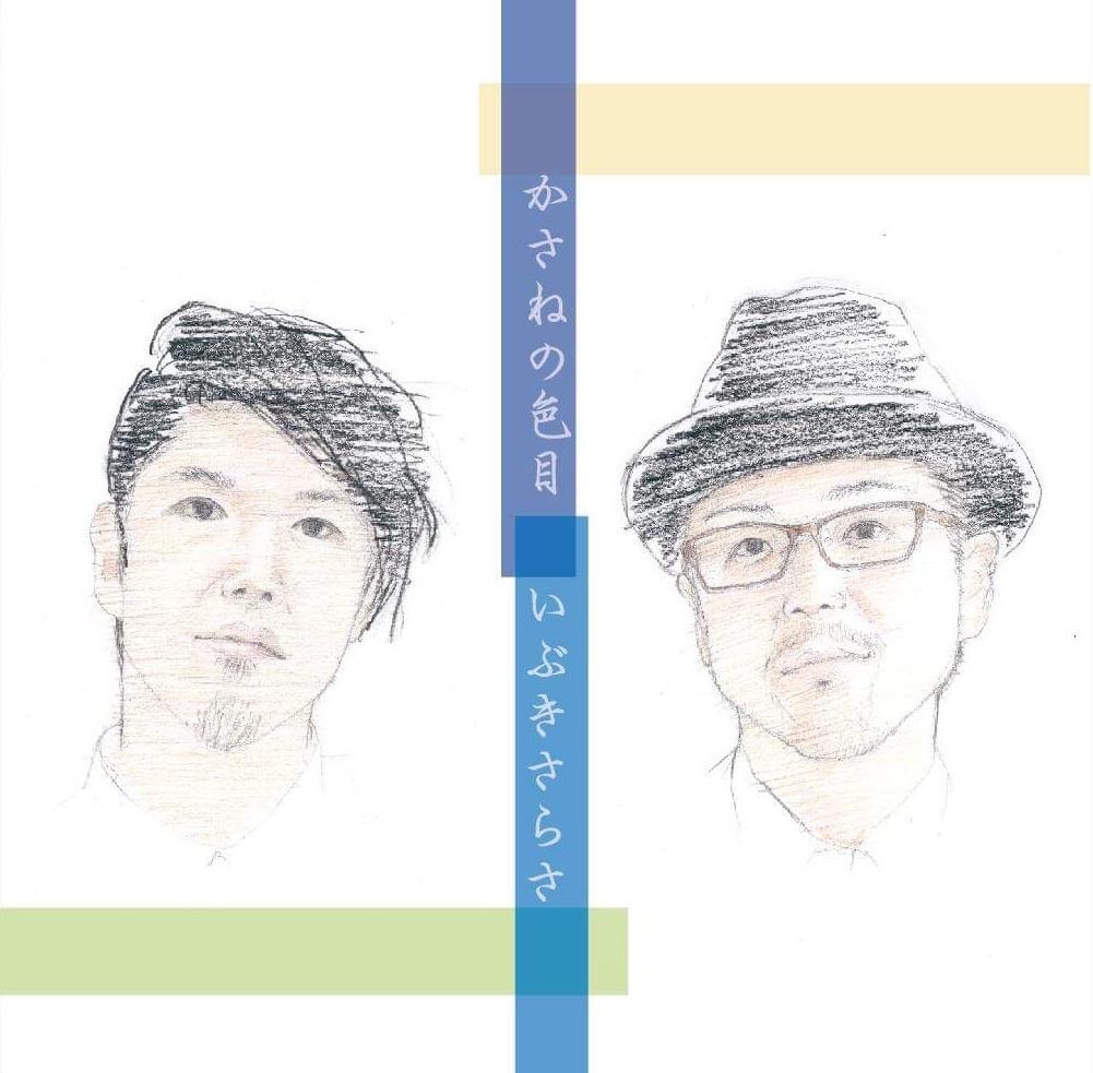 3rd Album かさねの色目