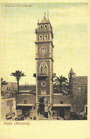 Al-Jarina_Clock_tower.jpg