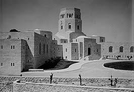 מוזיאון רוקפלר בירושלים