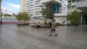 """העיקר הבריאות! על מרחבים ציבוריים בבית החולים רמב""""ם"""
