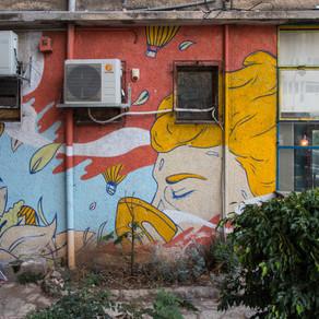 סיור וריאיון עם אומן הרחוב והמעצב EREZOO - ארז שמח