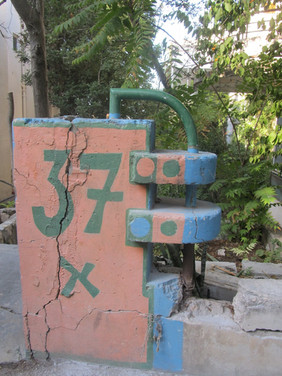 כניסה לבר גיורא 37