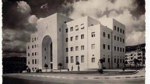 היכלה של עיר - על בניין עיריית חיפה