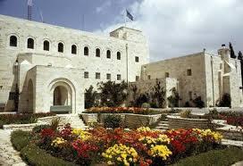 ארמון הנציב בירושלים