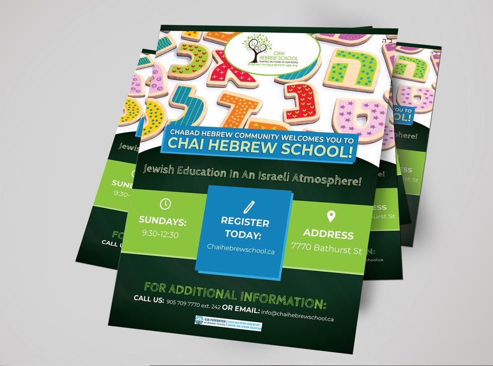 CHAI-HEBREW-SCHOOL