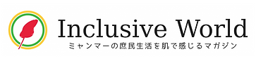 logo-inclusive.png