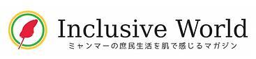 logo-inclusive.png