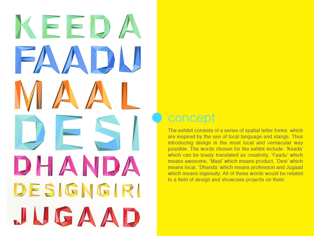 website-pagesdesignboom4.png