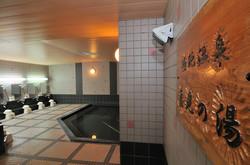 岳見之湯---溫泉大浴場