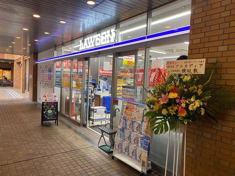 ローソン御茶ノ水サンクレール店OPEN!
