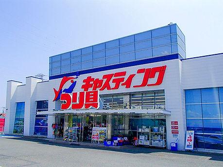 4.キャスティング_平塚.jpg