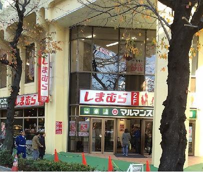 15.しまむら_椎名町店_20141211.JPG