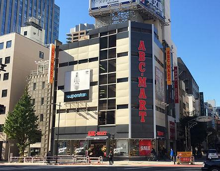 27.ABC-MART 神田神保町店_20151128.jpg