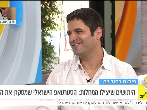 Senecio on the Israeli Morning Show