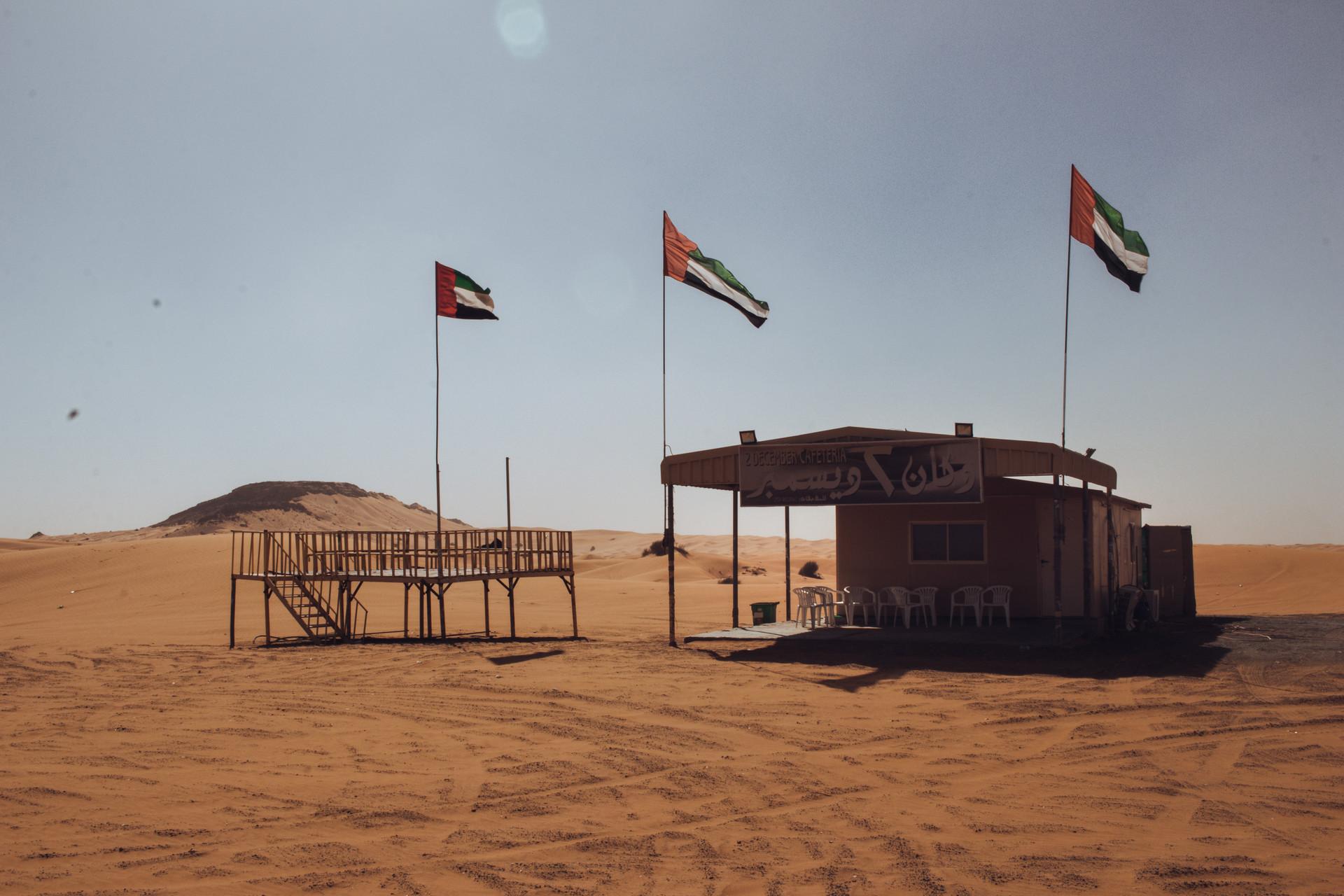 Coffeshop, Al Fayya desert.