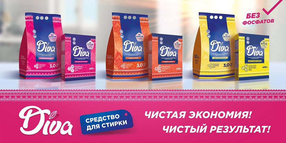 Diva_6000x3000.jpg