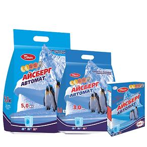 ajsberg-avtomat.png