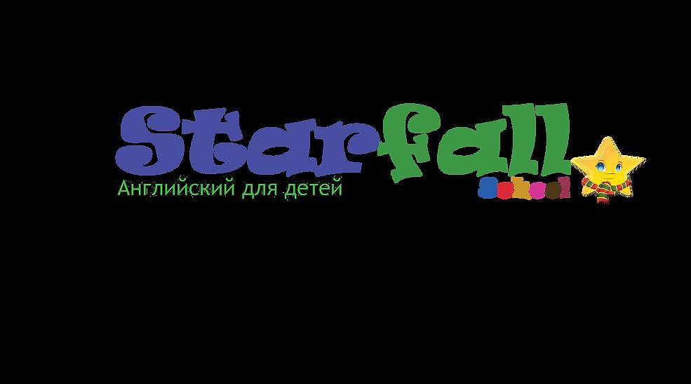 Визитка-Starfall.png