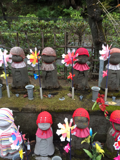 Japanese Doll Garden