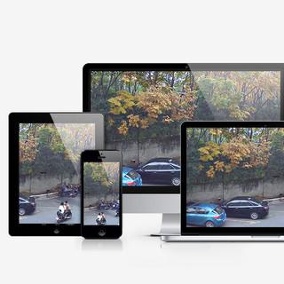 Surveillance caméra android ios windows