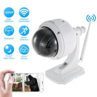 caméra dôme wifi HD
