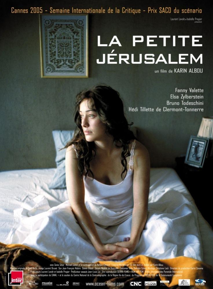 petite-jerusalem-new