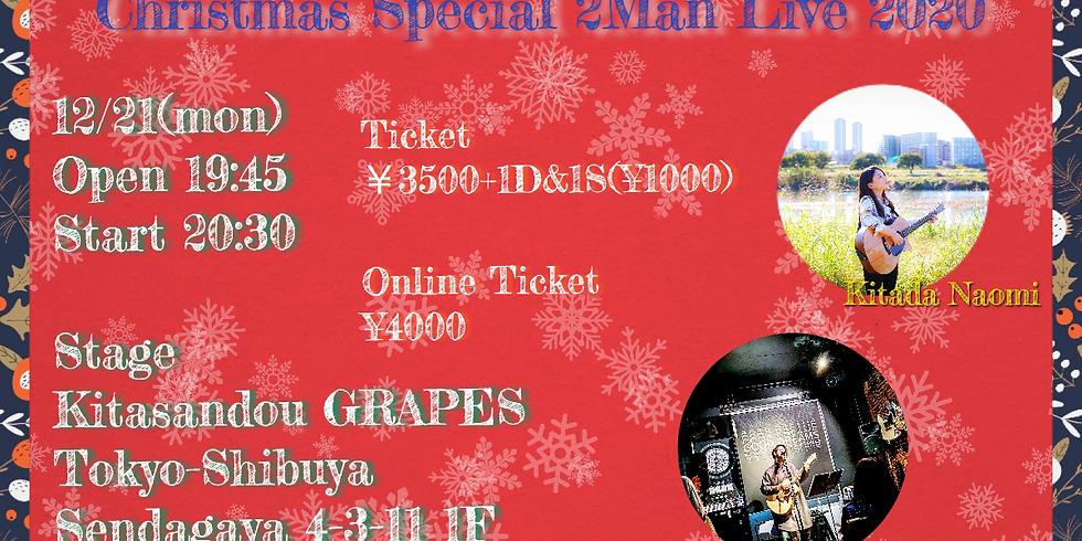 Christmas Special 2Man Live 2020
