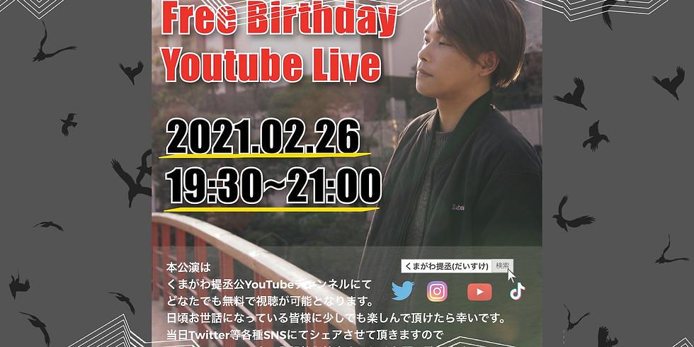 Birthday Free Youtube Live