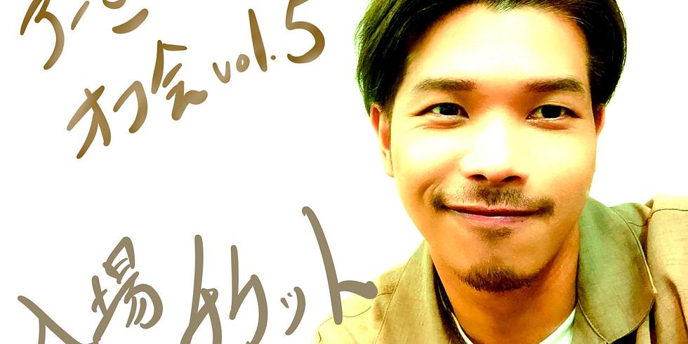 17Live アーミーオフ会vol.5