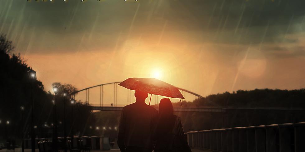 12ヶ月連続配信リリース第6弾『雨降り夕暮れシルエット』リリース記念ワンマンライブ