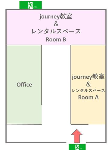 journeyKID's_施設案内.png