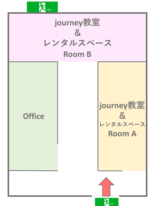 journeyKID's_施設案内.png