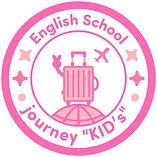 journey KID'sロゴマーク_JPG.jpg