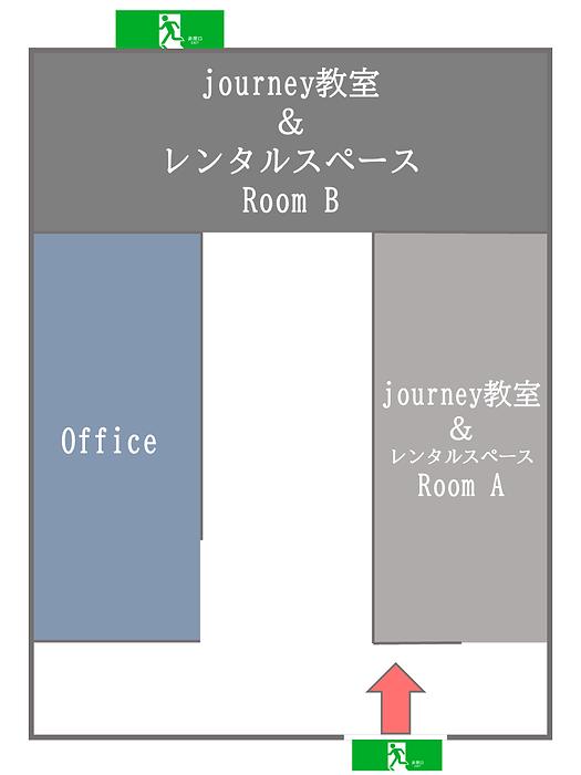 journey_施設案内.png